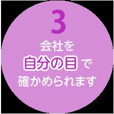 point-03